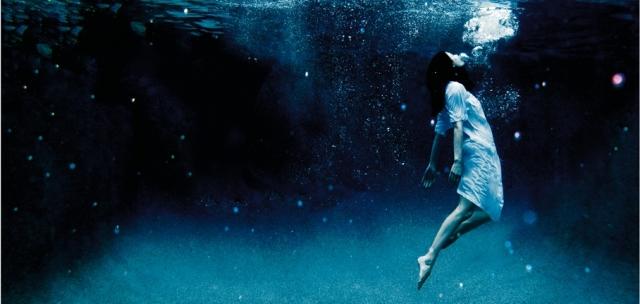 Oceanen vid vägensslut